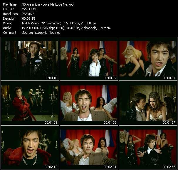 Screenshot of Music Video Arsenium - Love Me Love Me