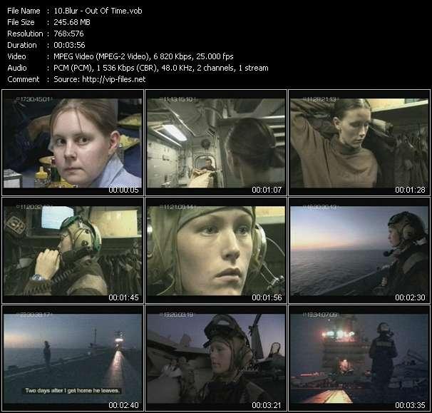 Blur video vob